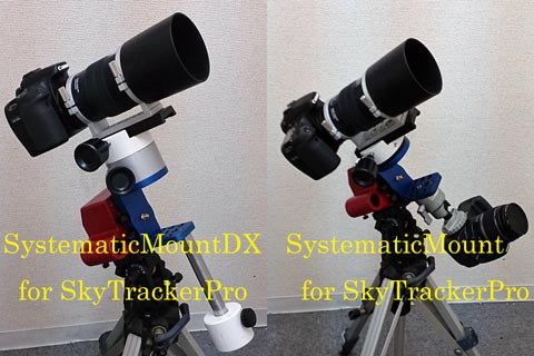 SystematicMount for SkyTrackerPro