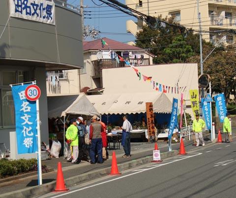 田名公民館秋祭り